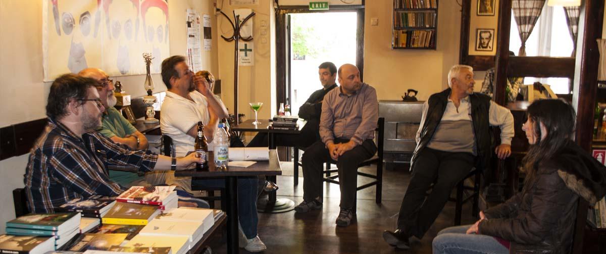 Întâlnire cu Horia Ursu, Michael Haulică şi Bogdan Hrib