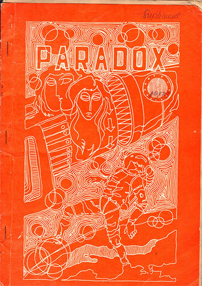Supliment Paradox 1977